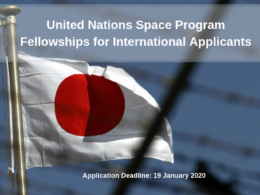 United Nations Space Program Fellowships for International Applicants